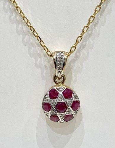 Cluster Ruby And Diamond Yellow Gold Necklace